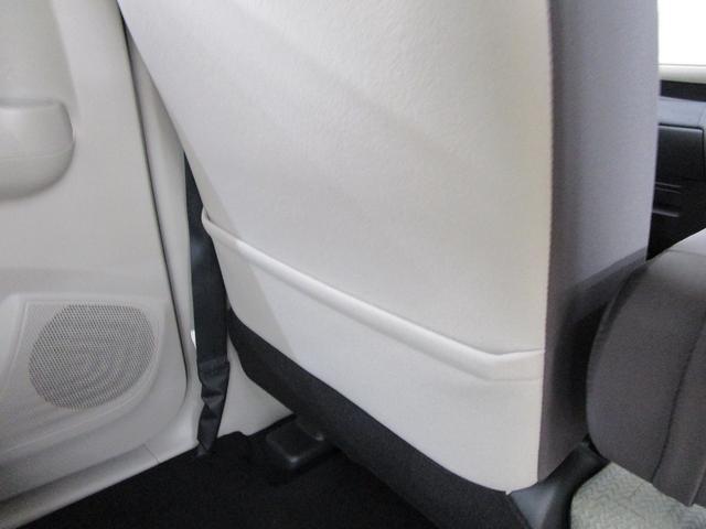 G サポカーS 全方位カメラ 禁煙車 届出済未使用車 マイパイロット 電動パーキングブレーキ オートホールド フロントシートヒーター デジタルルームミラー レベリングライト USB接続端子(57枚目)