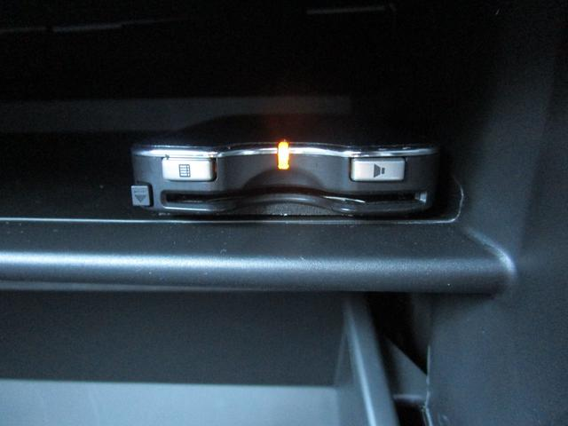 Gセーフティパッケージ 禁煙車/パイオニア製7インチフルセグナビ/スマートコマンダー/全周囲カメラ/100V1500W電源/急速充電/リモートコントロール/ステアリングヒーター/フロントシートヒーター(50枚目)