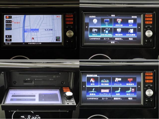 T 禁煙 ターボ メモリーナビ バックカメラ フルセグTV ブルートゥース対応 ステアリングオーディオリモコン ディスチャージヘッドライト 運転席シートヒーター(9枚目)
