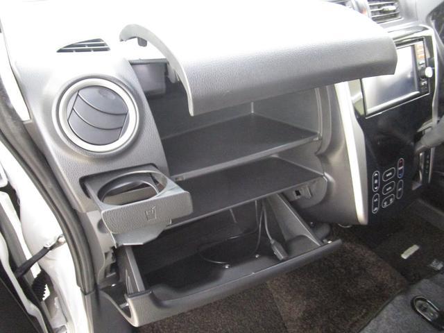 T 禁煙 ターボ メモリーナビ バックカメラ フルセグTV ブルートゥース対応 ステアリングオーディオリモコン ディスチャージヘッドライト 運転席シートヒーター(58枚目)