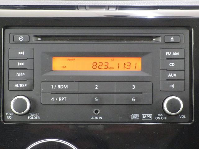 M 三菱認定中古車保証 基本保証1年走行距離無制限 禁煙車 ワンオーナー HIDヘッドライト フォグランプ CDオーディオ アイドリングストップ 運転席シートヒーター ドアバイザー フロアマット(9枚目)