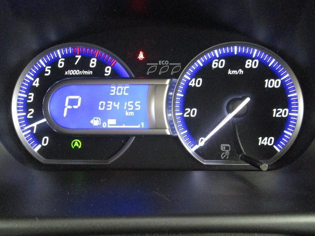 M 三菱認定中古車保証 基本保証1年走行距離無制限 禁煙車 ワンオーナー HIDヘッドライト フォグランプ CDオーディオ アイドリングストップ 運転席シートヒーター ドアバイザー フロアマット(16枚目)