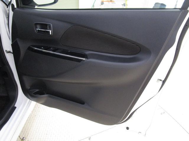 M 三菱認定中古車保証 基本保証1年走行距離無制限 禁煙車 ワンオーナー HIDヘッドライト フォグランプ CDオーディオ アイドリングストップ 運転席シートヒーター ドアバイザー フロアマット(57枚目)