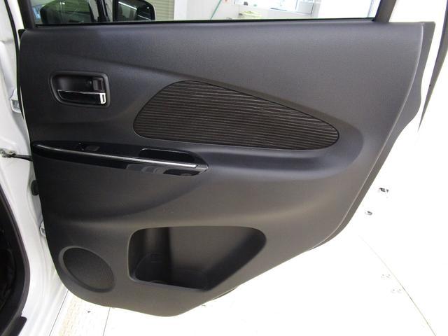 M 三菱認定中古車保証 基本保証1年走行距離無制限 禁煙車 ワンオーナー HIDヘッドライト フォグランプ CDオーディオ アイドリングストップ 運転席シートヒーター ドアバイザー フロアマット(58枚目)