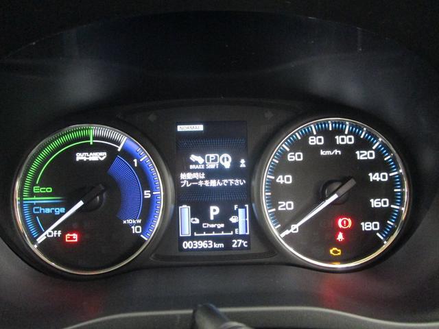 G 社有車UP 禁煙車 電気温水式ヒーター 7.7型クラリオン製メモリーナビ 全周囲カメラ 車両検知警報システム 100V電源 急速充電 踏み間違い防止 LEDヘッドライト リモートコントロール(14枚目)