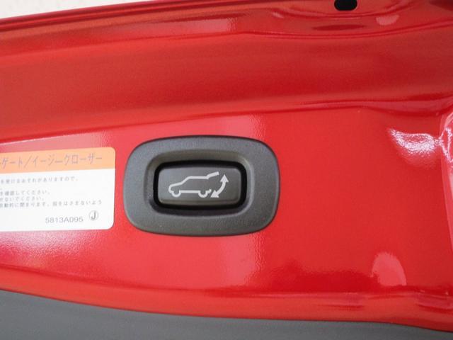 G 社有車UP 禁煙車 電気温水式ヒーター 7.7型クラリオン製メモリーナビ 全周囲カメラ 車両検知警報システム 100V電源 急速充電 踏み間違い防止 LEDヘッドライト リモートコントロール(33枚目)