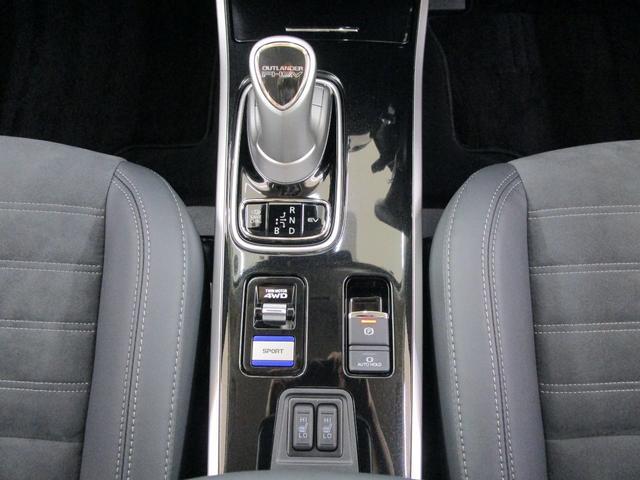 G 社有車UP 禁煙車 電気温水式ヒーター 7.7型クラリオン製メモリーナビ 全周囲カメラ 車両検知警報システム 100V電源 急速充電 踏み間違い防止 LEDヘッドライト リモートコントロール(50枚目)