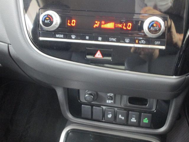 G 社有車UP 禁煙車 電気温水式ヒーター 7.7型クラリオン製メモリーナビ 全周囲カメラ 車両検知警報システム 100V電源 急速充電 踏み間違い防止 LEDヘッドライト リモートコントロール(52枚目)