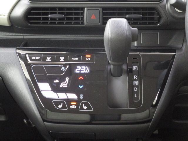G 禁煙車/衝突軽減ブレーキシステム/踏み間違い防止/障害物センサー/2WD/フルセグ対応メモリーナビ/フロントシートヒーター/ETC2.0/オートライト/CD+DVD再生(7枚目)