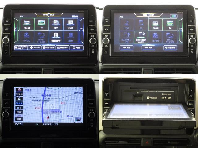 G 禁煙車/衝突軽減ブレーキシステム/踏み間違い防止/障害物センサー/2WD/フルセグ対応メモリーナビ/フロントシートヒーター/ETC2.0/オートライト/CD+DVD再生(15枚目)
