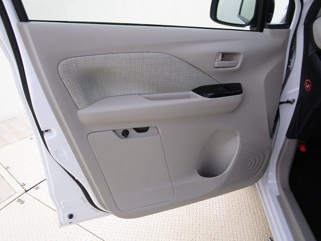 G 禁煙車/衝突軽減ブレーキシステム/踏み間違い防止/障害物センサー/2WD/フルセグ対応メモリーナビ/フロントシートヒーター/ETC2.0/オートライト/CD+DVD再生(34枚目)