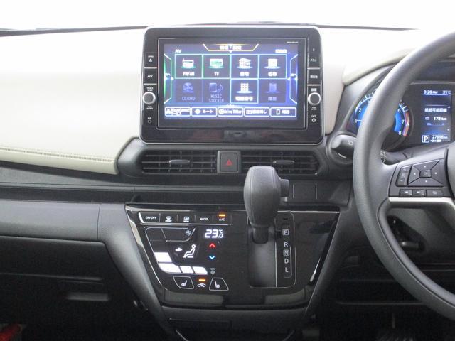 G 禁煙車/衝突軽減ブレーキシステム/踏み間違い防止/障害物センサー/2WD/フルセグ対応メモリーナビ/フロントシートヒーター/ETC2.0/オートライト/CD+DVD再生(37枚目)