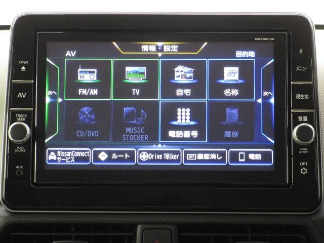 G 禁煙車/衝突軽減ブレーキシステム/踏み間違い防止/障害物センサー/2WD/フルセグ対応メモリーナビ/フロントシートヒーター/ETC2.0/オートライト/CD+DVD再生(40枚目)
