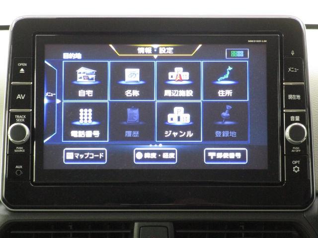 G 禁煙車/衝突軽減ブレーキシステム/踏み間違い防止/障害物センサー/2WD/フルセグ対応メモリーナビ/フロントシートヒーター/ETC2.0/オートライト/CD+DVD再生(41枚目)