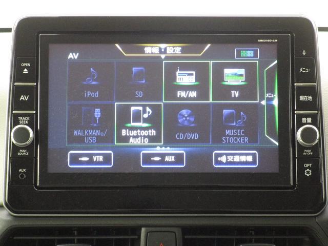 G 禁煙車/衝突軽減ブレーキシステム/踏み間違い防止/障害物センサー/2WD/フルセグ対応メモリーナビ/フロントシートヒーター/ETC2.0/オートライト/CD+DVD再生(42枚目)