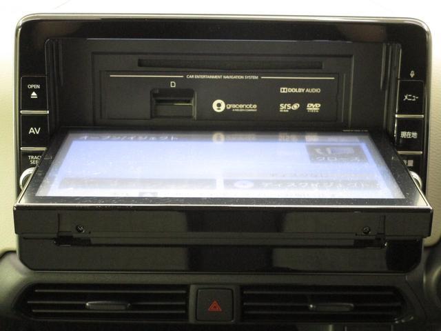 G 禁煙車/衝突軽減ブレーキシステム/踏み間違い防止/障害物センサー/2WD/フルセグ対応メモリーナビ/フロントシートヒーター/ETC2.0/オートライト/CD+DVD再生(43枚目)