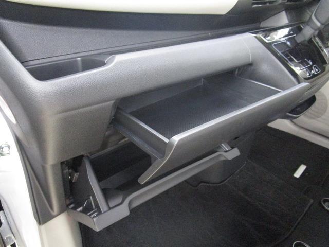 G 禁煙車/衝突軽減ブレーキシステム/踏み間違い防止/障害物センサー/2WD/フルセグ対応メモリーナビ/フロントシートヒーター/ETC2.0/オートライト/CD+DVD再生(50枚目)