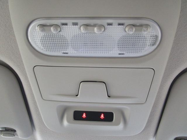 G 禁煙車/衝突軽減ブレーキシステム/踏み間違い防止/障害物センサー/2WD/フルセグ対応メモリーナビ/フロントシートヒーター/ETC2.0/オートライト/CD+DVD再生(58枚目)