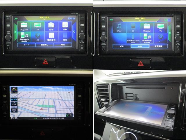 カスタムT セーフティパッケージ 4WD/禁煙車/フルセグ対応メモリーナビ/全方位カメラ/衝突軽減ブレーキシステム/ロールサンシェード/リヤサーキュレーター/運転席シートヒーター/LEDヘッドライト/フォグランプ(7枚目)