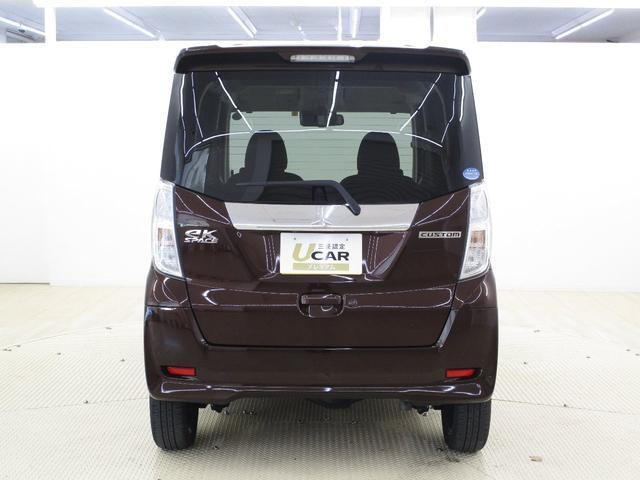 カスタムT セーフティパッケージ 4WD/禁煙車/フルセグ対応メモリーナビ/全方位カメラ/衝突軽減ブレーキシステム/ロールサンシェード/リヤサーキュレーター/運転席シートヒーター/LEDヘッドライト/フォグランプ(39枚目)