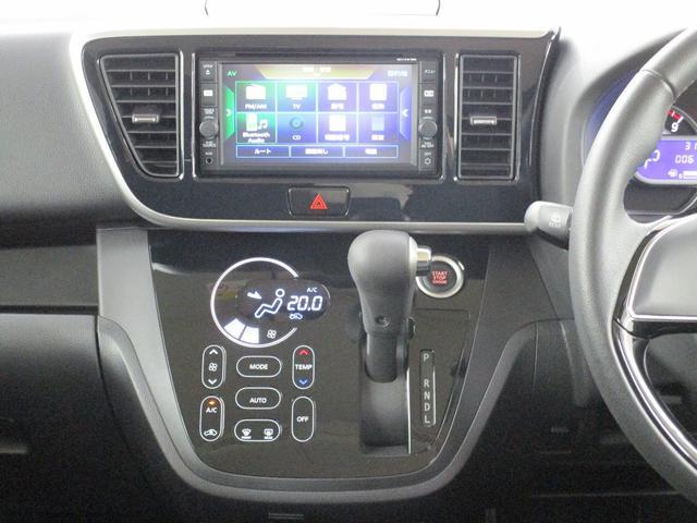 カスタムT セーフティパッケージ 4WD/禁煙車/フルセグ対応メモリーナビ/全方位カメラ/衝突軽減ブレーキシステム/ロールサンシェード/リヤサーキュレーター/運転席シートヒーター/LEDヘッドライト/フォグランプ(44枚目)