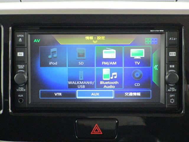 カスタムT セーフティパッケージ 4WD/禁煙車/フルセグ対応メモリーナビ/全方位カメラ/衝突軽減ブレーキシステム/ロールサンシェード/リヤサーキュレーター/運転席シートヒーター/LEDヘッドライト/フォグランプ(46枚目)