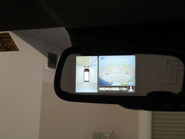 G プラスエディション 禁煙 ハイブリッド 誤発進抑制(前後) 全方位モニター 衝突被害軽減ブレーキ 車線逸脱警報 ソナー サポカーS LEDヘッドライト&フォグ フロントシートヒーター(8枚目)