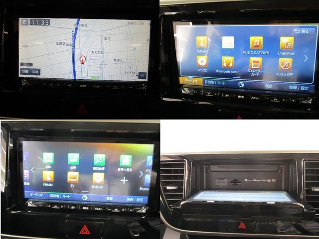 カスタムT e-アシスト 禁煙車 7.7インチメモリーナビ Bluetooth バックカメラ 衝突被害軽減ブレーキ 両側電動スライドドア 運転席シートヒーター HIDヘッドライト フロアマット(8枚目)