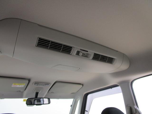 カスタムT e-アシスト 禁煙車 7.7インチメモリーナビ Bluetooth バックカメラ 衝突被害軽減ブレーキ 両側電動スライドドア 運転席シートヒーター HIDヘッドライト フロアマット(15枚目)