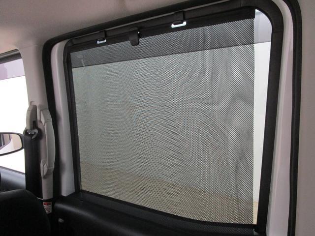 カスタムT e-アシスト 禁煙車 7.7インチメモリーナビ Bluetooth バックカメラ 衝突被害軽減ブレーキ 両側電動スライドドア 運転席シートヒーター HIDヘッドライト フロアマット(16枚目)