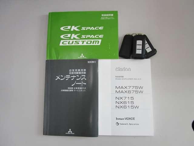 カスタムT e-アシスト 禁煙車 7.7インチメモリーナビ Bluetooth バックカメラ 衝突被害軽減ブレーキ 両側電動スライドドア 運転席シートヒーター HIDヘッドライト フロアマット(20枚目)