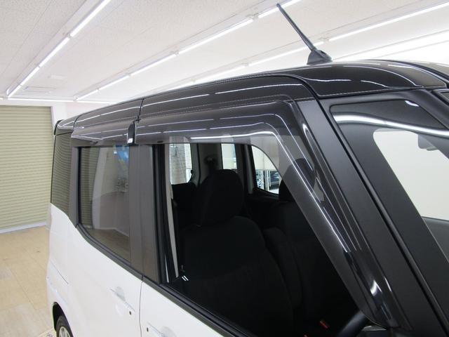 カスタムT e-アシスト 禁煙車 7.7インチメモリーナビ Bluetooth バックカメラ 衝突被害軽減ブレーキ 両側電動スライドドア 運転席シートヒーター HIDヘッドライト フロアマット(39枚目)
