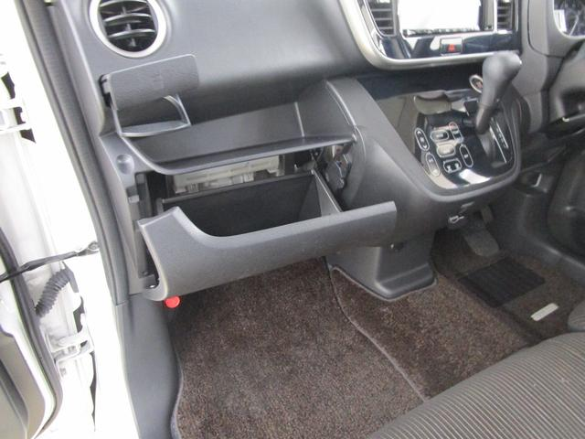 カスタムT e-アシスト 禁煙車 7.7インチメモリーナビ Bluetooth バックカメラ 衝突被害軽減ブレーキ 両側電動スライドドア 運転席シートヒーター HIDヘッドライト フロアマット(54枚目)