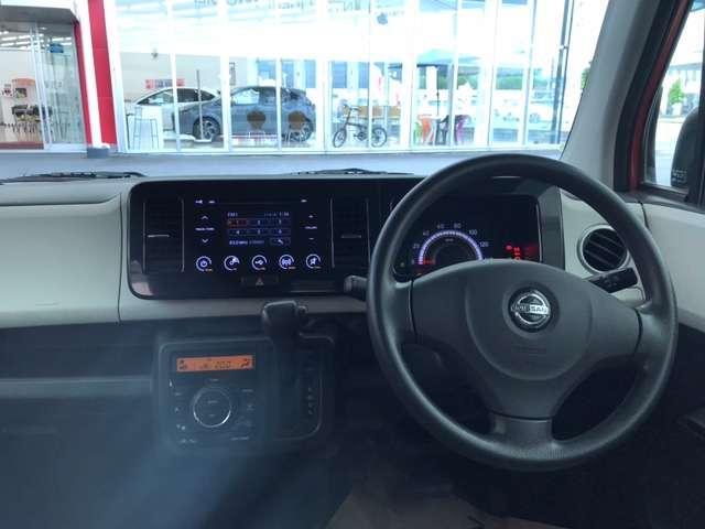 X FOUR 4WD インテリジェントスマートキー ディスプレイオーディオ シートヒーター 寒冷地仕様 ワンオーナー 車検整備付(4枚目)