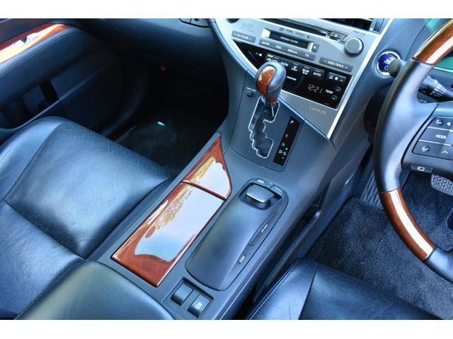 RX450h バージョンL革シートサンルーフマークレビンソン(11枚目)