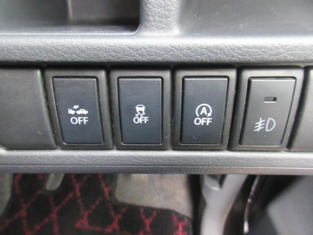 XS 清掃除菌済 タイミングチェーン 革巻ステアリング プッシュスタート スマートキー オートエアコン HIDヘッドライト フォグランプ オートライト 純正14インチアルミ フルフラットシート ベンチシート(24枚目)