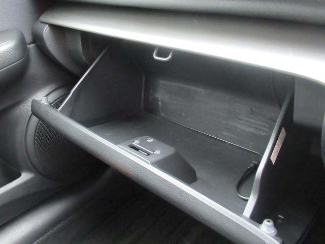 20S 清掃除菌済 後期 プッシュスタート スマートキー クルーズコントロール 地デジTV メモリーナビ DVD再生 オートライト フォグ HID USB接続 ETC ドアミラーウィンカー 純正16アルミ(36枚目)