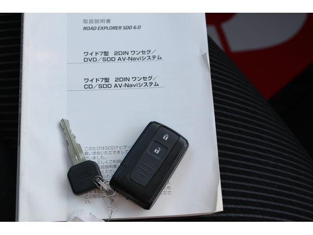 カスタムX SDナビTV HID スライドドア(14枚目)