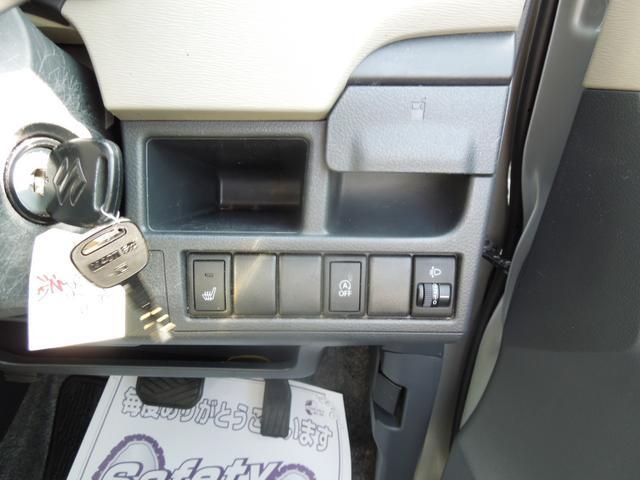 スズキ ワゴンR FX 4WD シートヒーター