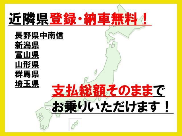 当店は北海道から沖縄まで、全国へ販売を行っております!長野県中南信、近隣県の方は納車費用が無料!お気軽にお問合せ下さい!