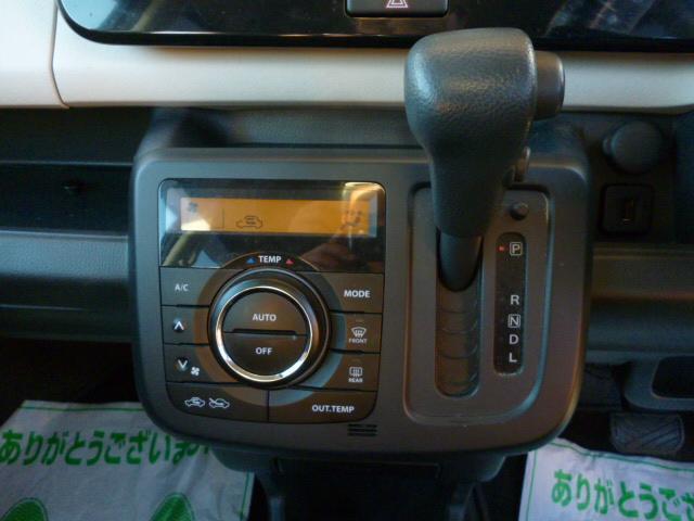 オートエアコンが採用されています!上級グレードの特権です!