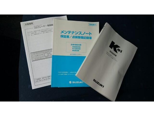 「スズキ」「Kei」「コンパクトカー」「新潟県」の中古車43