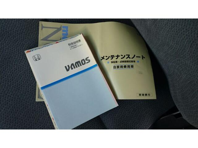 「ホンダ」「バモス」「コンパクトカー」「新潟県」の中古車43
