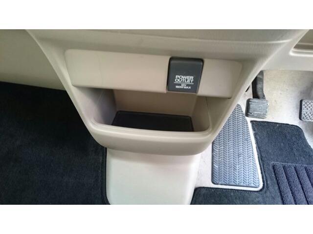「ホンダ」「N-BOX」「コンパクトカー」「新潟県」の中古車22