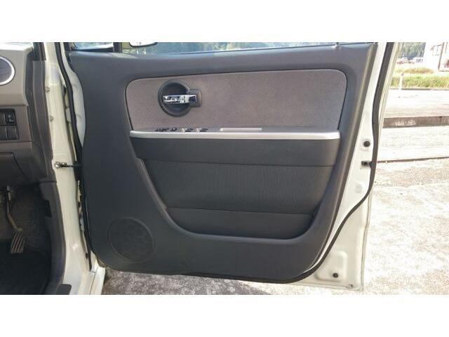 FX-Sリミテッド FF スマートキー AT 車検付き令和3年6月19日 人気のパールホワイト パワステ エアコン エアバッグ パワーウィンドー ABS(31枚目)