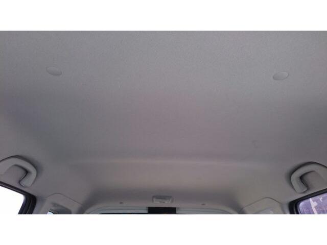 FX-Sリミテッド FF スマートキー AT 車検付き令和3年6月19日 人気のパールホワイト パワステ エアコン エアバッグ パワーウィンドー ABS(45枚目)