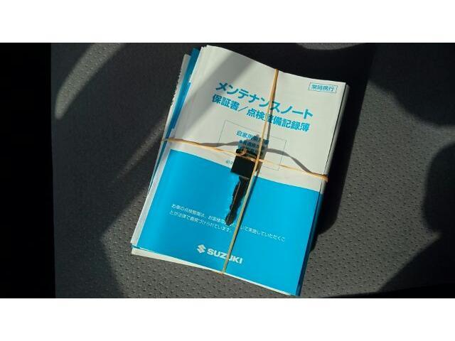 FX-Sリミテッド FF スマートキー AT 車検付き令和3年6月19日 人気のパールホワイト パワステ エアコン エアバッグ パワーウィンドー ABS(46枚目)