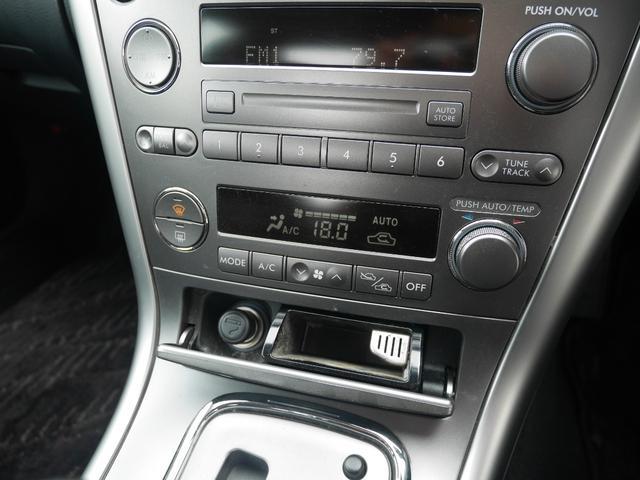 エアコンはワンタッチで操作できるオートエアコンです♪