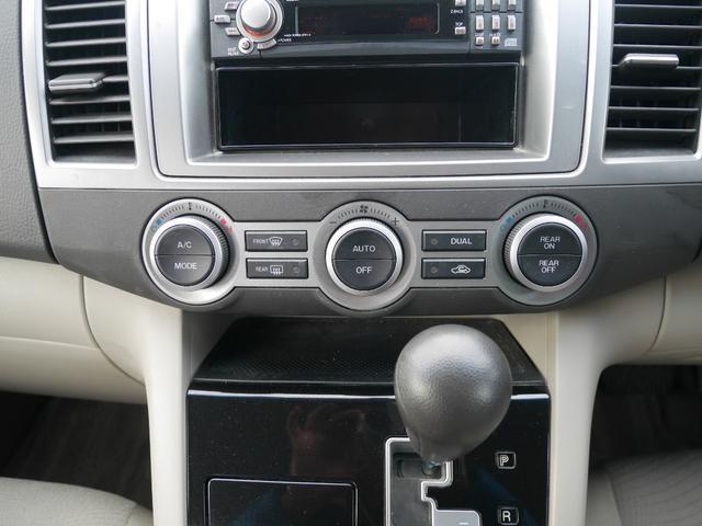 23C  4WD ドライブレコーダー付き(17枚目)