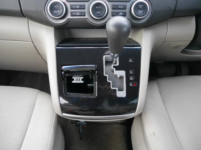 23C  4WD ドライブレコーダー付き(18枚目)